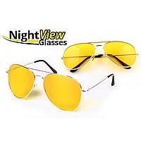 Очки ночного видения Night View Glasses для водителей, фото 1