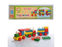 Деревянная игрушка- каталка, с геометрикой Паровозик MD 0329 Woody
