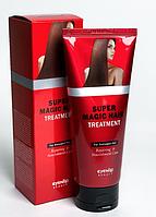 Восстанавливающая питательная маска для поврежденных волос EYENLIP Super Magic Hair Treatment 150 мл