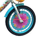 Детский велосипед Azimut Girls 20 дюймов бело-бирюзовый, фото 3