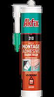 Жидкие гвозди акриловые AKFIX 310   310 мл
