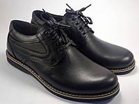 Чоловічі черевики демісезонні шкіряні комфортне взуття великих розмірів Rosso Avangard BS Winterprince POL, фото 1