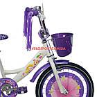 Детский велосипед Azimut Girls 20 дюймов бело-фиолетовый, фото 3