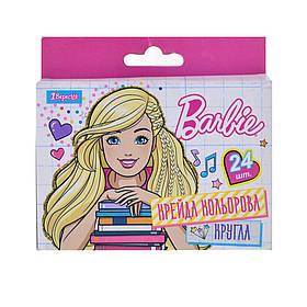 """Мел цветной круглый 24 шт. """"Barbie"""""""