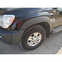 Расширители колесных арок для Toyota Land Cruiser 100 с 1997-2007