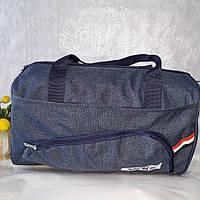 dbf7e991aabe1 Спортивные Формы — Купить Недорого у Проверенных Продавцов на Bigl.ua