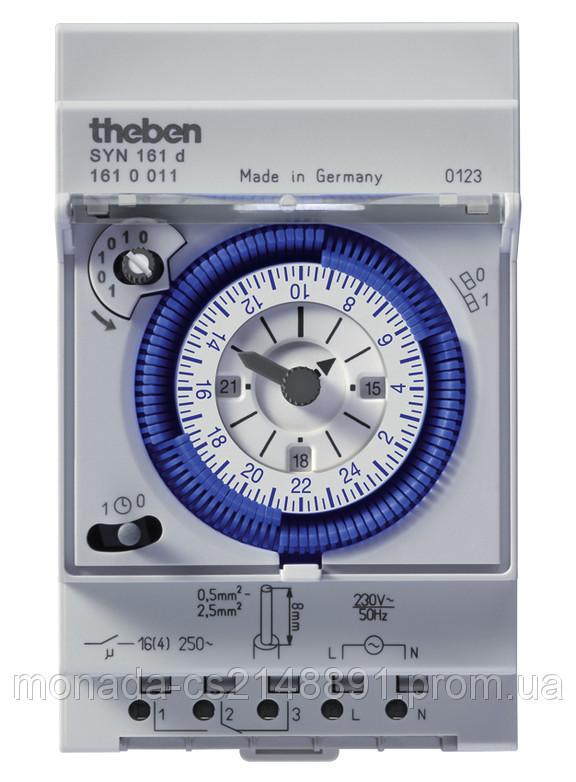Реле времени (таймер) суточное SYN 161 d Theben, th 1610011