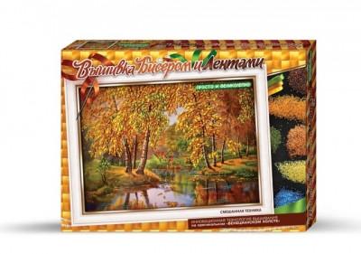 Набор для вышивания лентами и бисером - Осень Данко тойс