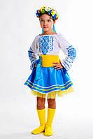 Детский украинский костюм для девочки Украинка Василинка, рост 110-140