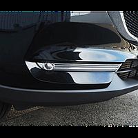 Накладка на бамперMazda CX-5 2017- хромированая без противотуманных фар