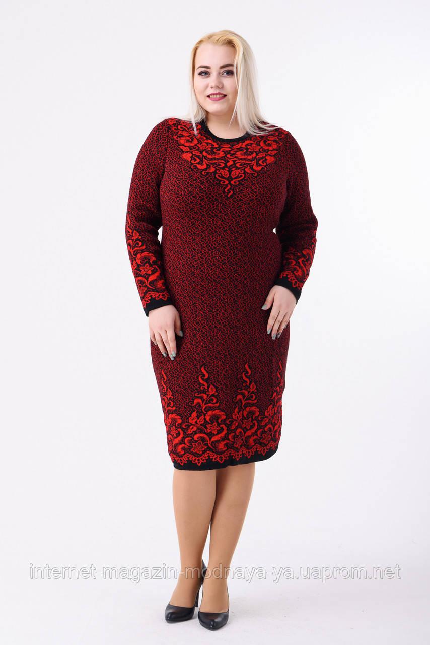 Платье вязаное Пальмира р. 46-60 черный-красный