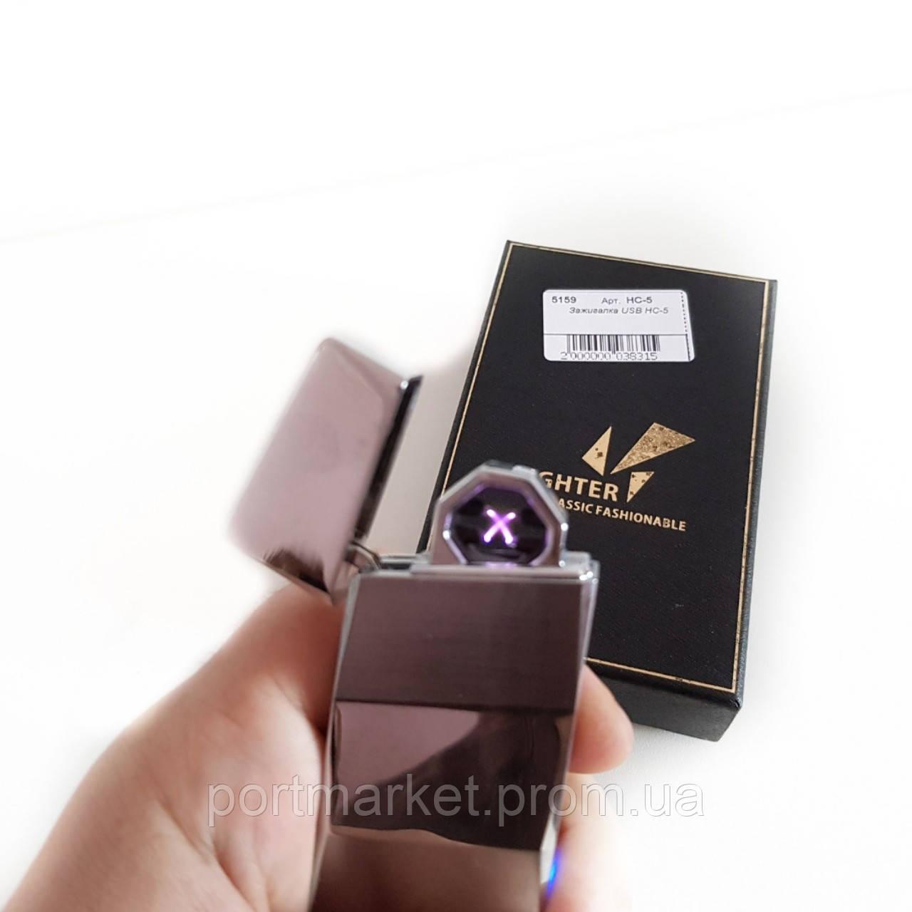 Электроимпульсная USB Зажигалка (Двойная молния) Lighter HL-5