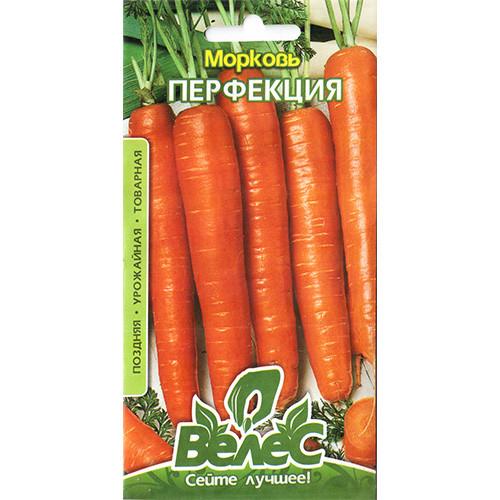 """Семена моркови поздней, пригодной для хранения """"Перфекция"""" (3 г) от ТМ """"Велес"""""""