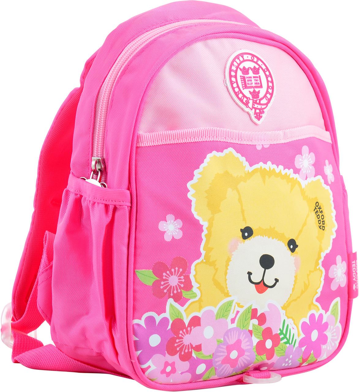 Рюкзак детский j097, 27*21*10.5, розовый