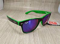 Солнцезащитные очки Ray Ban Wayfarer - зеленые зеркальные