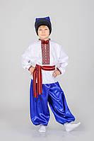 Детский украинский народный костюм Украинец для мальчика, рост 104-140 см