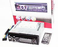 Автомагнитола 1DIN DVD-8500 | Автомобильная магнитола | RGB панель + пульт управления