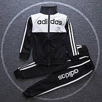 Спортивный детский костюм в стиле Adidas для мальчика на рост 110-140 см