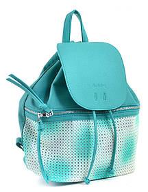 Сумка-рюкзак, зеленая, 29*25*17