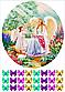 Вафельная картинка на годик крестины хрестини рочок , фото 4