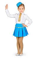 Детский карнавальный костюм Стюардесса №2, рост 98-134