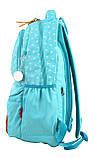 Рюкзак молодежный CA 144, 48*30*15, бирюзовый, фото 3