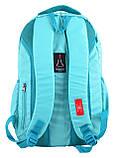 Рюкзак молодежный CA 144, 48*30*15, бирюзовый, фото 4