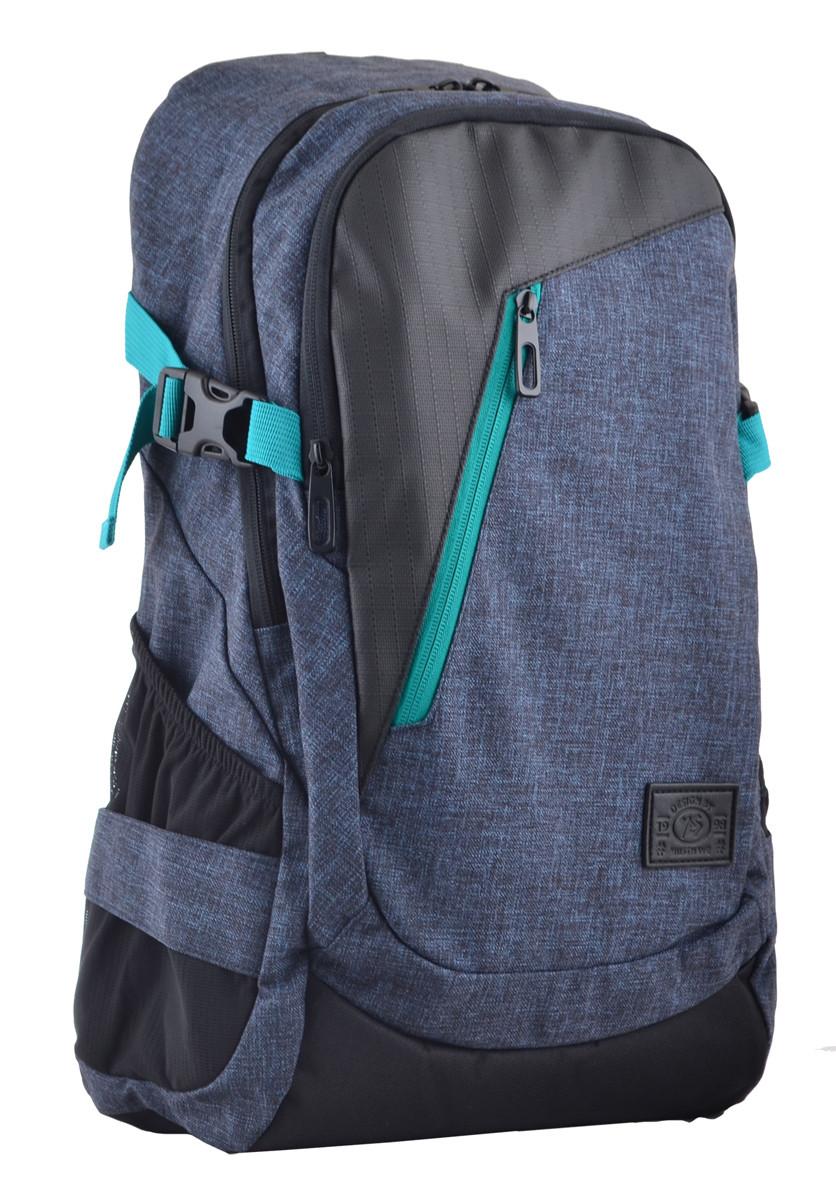 Рюкзак молодежный George, 49*32*18