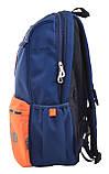Рюкзак молодежный OX 282, 45*30.5*15, темно-синий, фото 3