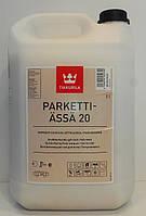 Tikkurila Parketti Assa 20, Паркетти-Ясся полуматовый лак для пола 5л