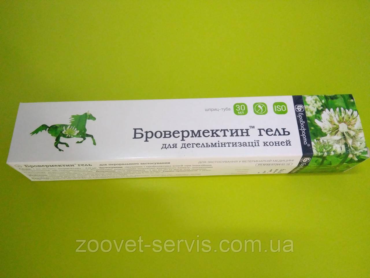 Бровермектин гель шприц - 30 мл