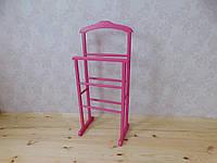 Вешалка напольная  Классик розовая