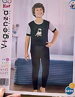 """Детские пижамы для мальчиков """"Мопс"""""""