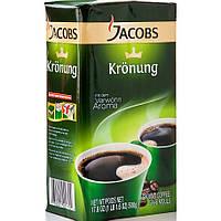 Кава JACOBS Kronung мелена 500г вакуум (1/12)