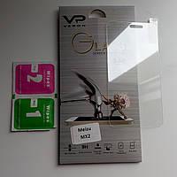 Закаленное стекло для MEIZU MX2 с закругленными краями