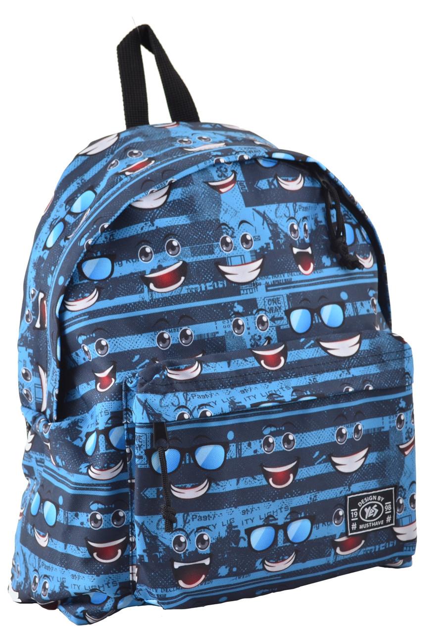 Рюкзак молодежный ST-17 Crazy feelings, 42*32*12