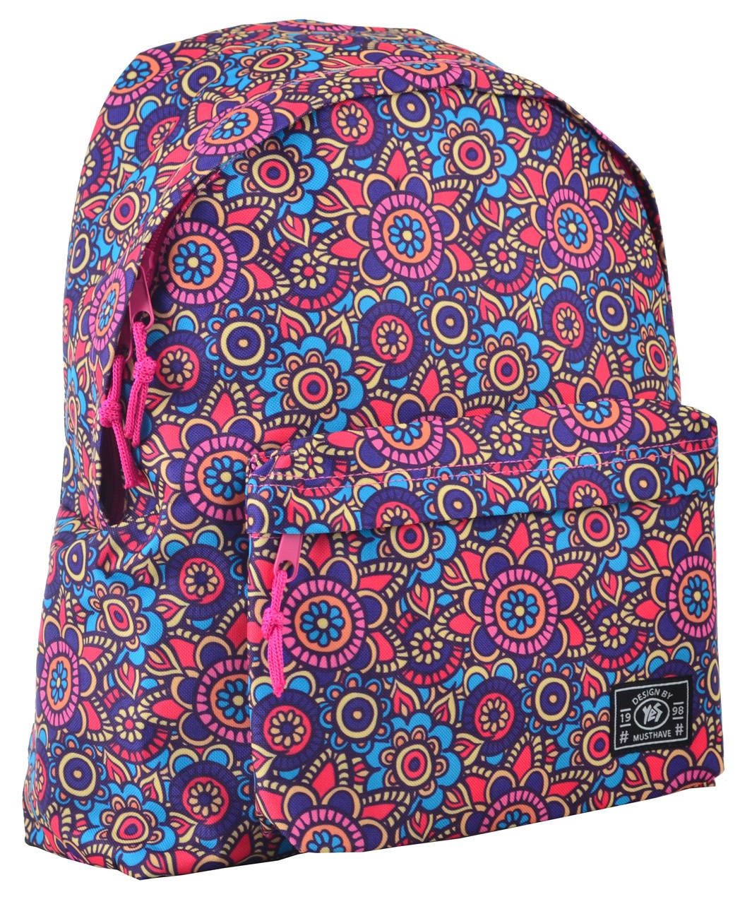 Рюкзак молодежный ST-17 Crazy Floral, 42*32*12