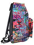Рюкзак молодежный ST-17 Crazy relax, 42*32*12, фото 2