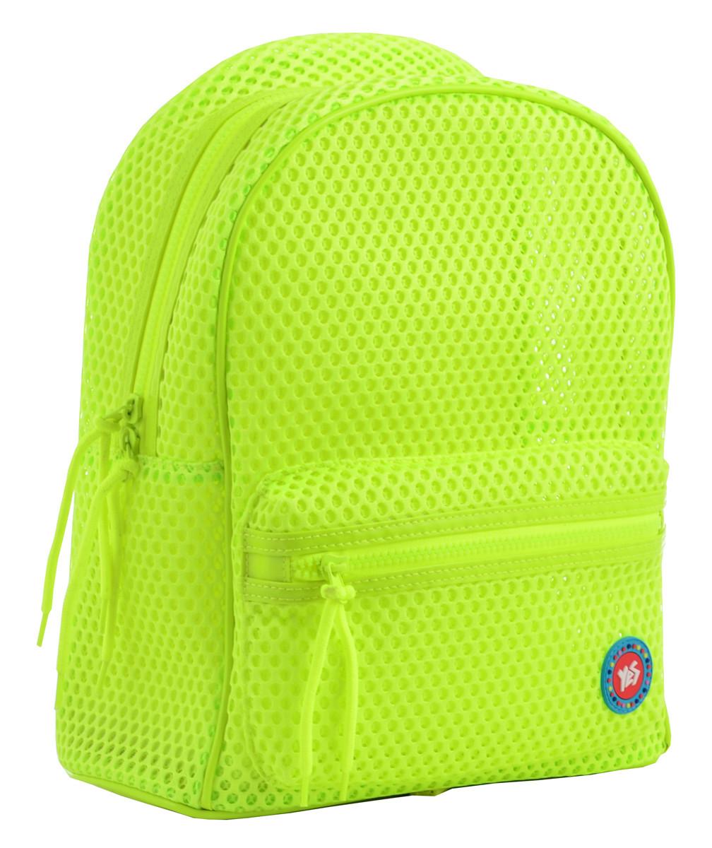 Рюкзак молодежный ST-20 Goldenrod, 33*25*13