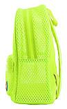Рюкзак молодежный ST-20 Goldenrod, 33*25*13, фото 3