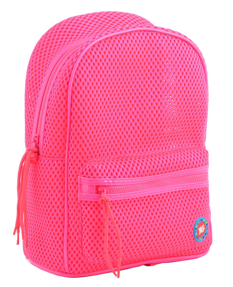 Рюкзак молодежный ST-20 Hot pink, 33*25*13