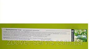 Бровермектин гель шприц - 30 мл, фото 2