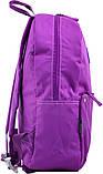 Рюкзак молодежный ST-21 Purple haze, 40*26.5*12, фото 2