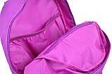 Рюкзак молодежный ST-21 Purple haze, 40*26.5*12, фото 5