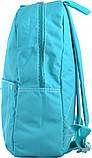 Рюкзак молодежный ST-21 Sea wave, 40*26.5*12, фото 3