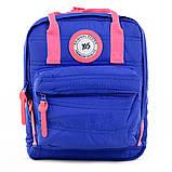 Рюкзак молодежный ST-27 Midnight blue, 29*23*10, фото 5