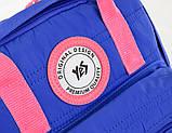 Рюкзак молодежный ST-27 Midnight blue, 29*23*10, фото 7