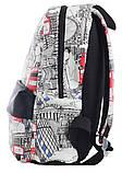 Рюкзак молодежный ST-28 London, 34*24*13.5, фото 3