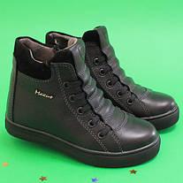 Кожаная зимняя обувь в интернет магазине style-baby.com