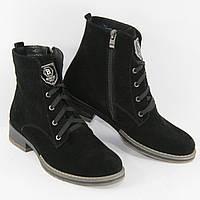Ботинки женские демисезонные на шнуровке черного цвета натуральная замша
